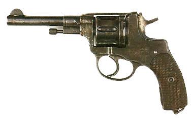 File:Model 1895 Nagant.jpg