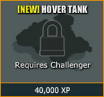 HoverTank(EventShopInfo)