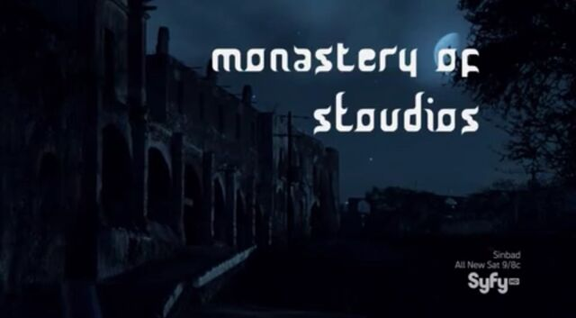 File:Monastery of Stoudios.jpeg