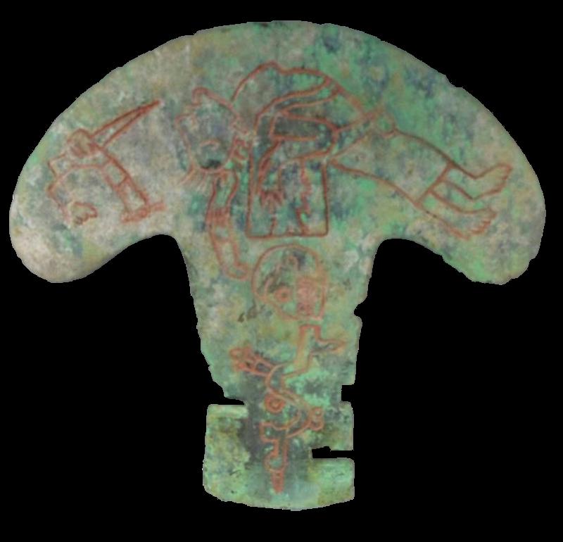 Datei:Mayan Headdress.png