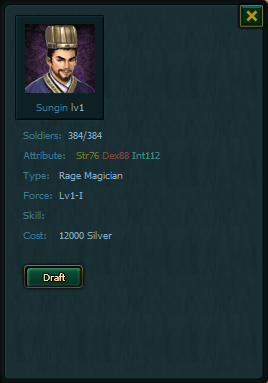 File:Sungin.png