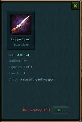 File:COPPER SPEAR.jpg