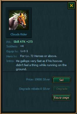 File:Clouds rider.jpg