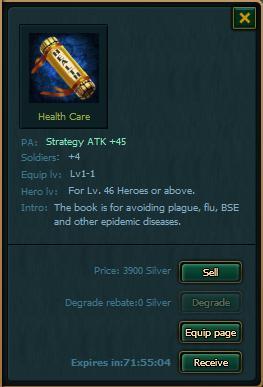 File:HEALTH CARE.jpg