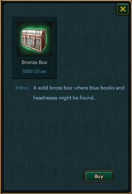 File:BRONZE BOX2.jpg