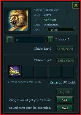 Raging Lion totem