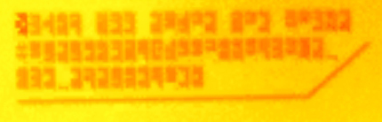 File:Computer Screen 5.png