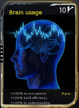File:BrainUsage.png