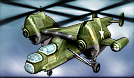 File:WF Icon Helicopter.png