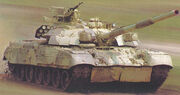 T-80-2