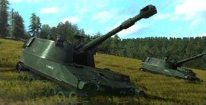 M109 ingame