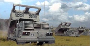 M270 MLRS Ingame