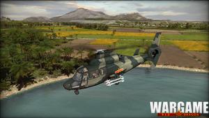 WRD Screenshot 1 WZ-9 TY-90