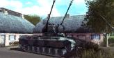 FlakPz. Gepard