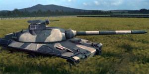 WEE AMX-30B Valorise image