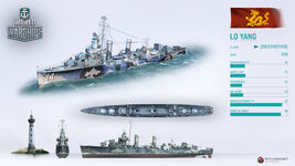 Chinese Destroyer Lo Yang
