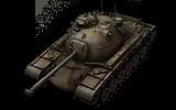 M48A1 Patton