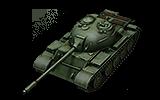 WZ-120Logo