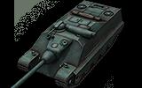 File:AMX-50Foch155mmLogo.png