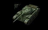 Type59-16Logo