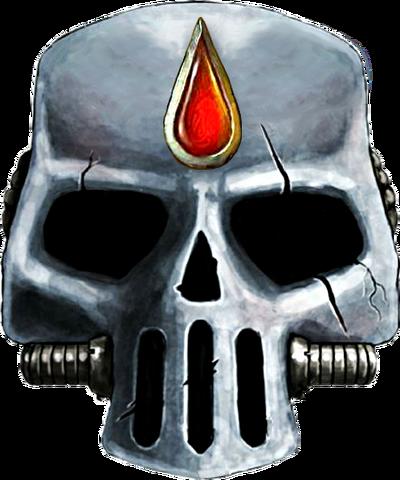 File:BA Skull Helm.png