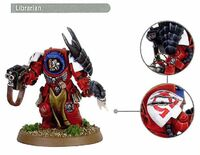 Sons of Orar Librarian