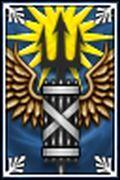 Emperors spears banner