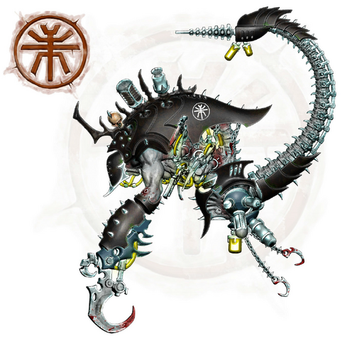 File:The Altered Talos Pain Engine.png