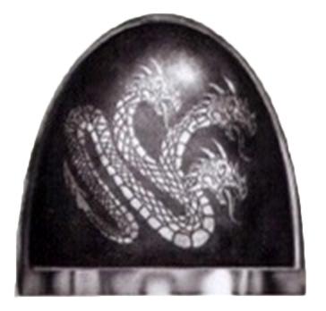 File:AL Pauldron Variant Heraldry.jpg