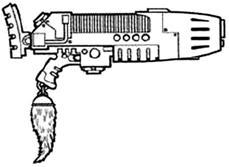 File:Plasma Gun MkVII 'Sunwolf' Pattern.jpg
