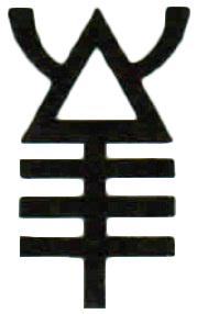 File:Striking Scorpions Aspect Rune.jpg