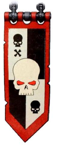 File:Obsidian Knight Banner.jpg