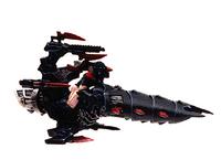 Dark Eldar Reaver Jetbike