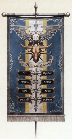 204th SA Cohort Banner