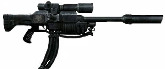 File:Astartes Sniper Rifle.jpg