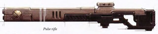 File:Pulse rifle.jpg