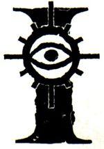 Adeptus Astra Telepathica Symbol.jpg