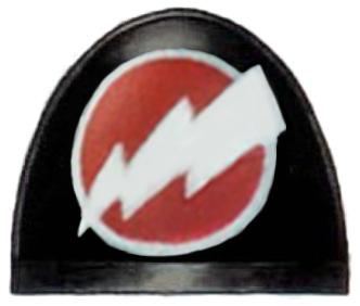 File:Black Guard Shoulder Pad.png