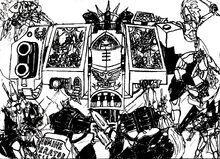 Crimson Dragoon Dreadnought