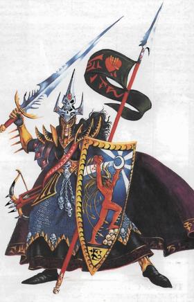 Warhammer Urian Poisonblade