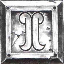 Glyph of Sotek