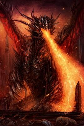 Magma Dragon-0