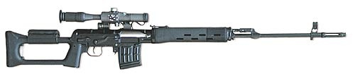 File:SVD Dragunov sniper rifle.jpg