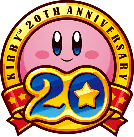 File:20kirby.png