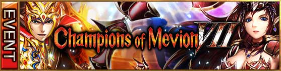 File:Champions of Mevion VII.PNG