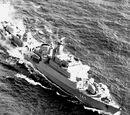 Сторожевые корабли проекта 1159