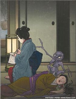 091-kamikiri