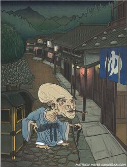 051-nurarihyon