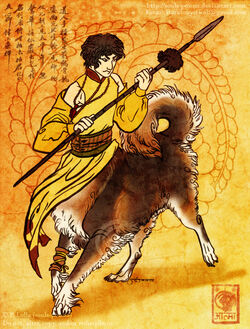 1277171692.soulspoison tibetan guardian wtrmrk