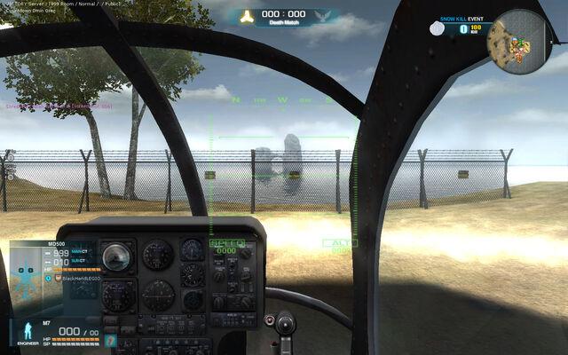 File:MD500 Cockpit.jpg